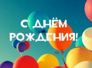 Happy Birthday_