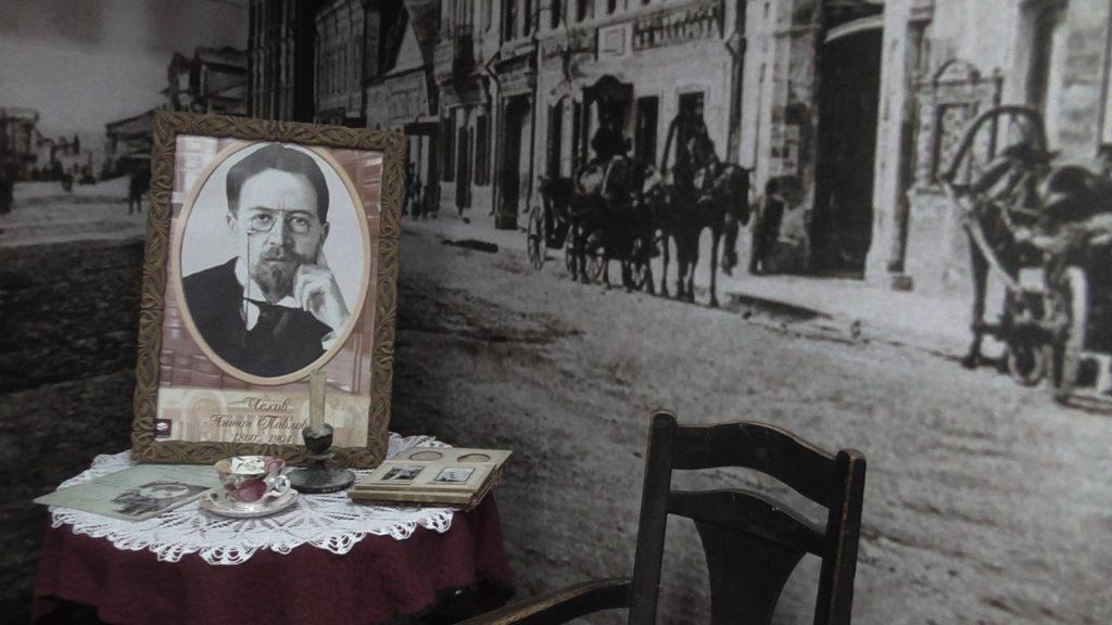 Чехов музей-заповедник